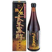 熟成玄米黒酢(JAS)