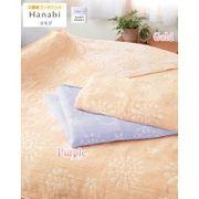やさしい肌触り Hanabi(はなび) 三層織ガーゼケット 25-350 Gold
