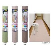 サンコー おくだけ吸着 消臭保護マット(60×120cm) BE(KG-08)