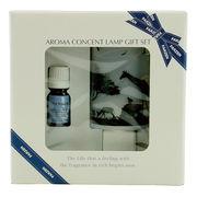 アロマコンセントランプ ギフトセット アフリカ (essential oil:ラベンダー5ml付き)◆室内照明