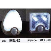 ミニミニセンサーライト egg MMSL-EG