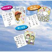 【ATCクラスカルタ用原稿用紙 50枚セット