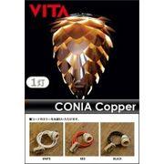 ELUX VITA Conia Copper (コニアコパー) 1灯ペンダントランプ 02032 WH(ホワイトコード)