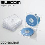ELECOM(エレコム) Blu-ray/DVD/CDケース(標準/PS/4枚収納) CCD-JSCNQ5CR