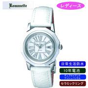 【ROMANETTE】ロマネッティ レディース腕時計RE-3521L-3 アナログ表示 10年電池 日常生活用防水