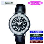 【ROMANETTE】ロマネッティ レディース腕時計RE-3522L-1 アナログ表示 10年電池 日常生活用防水