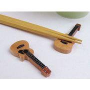 【木だから優しいね】 音楽好きには垂涎モノ アコースティックギターの木製箸置