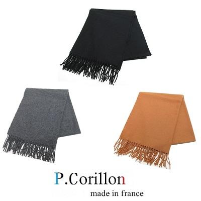 P.CORNILLON (ピー・コルニオン)フランス製 ラムウール大判ストール 2014 新作