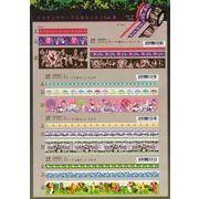 カヨホラグチ マスキングテープ3巻セット Kayo Horaguchi masking tape 3 size set 8mm 15mm 30mm