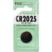 FDKリチウムコイン電池CR2025C(B)FS