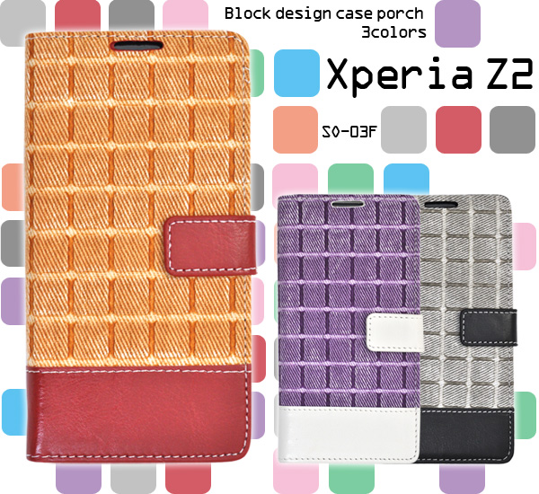 <スマホケース>Xperia Z2 SO-03F用 ブロックデザインケースポーチ
