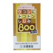 ウコンにトコトンしじみ800個分 10包入り(1.7g/1包)