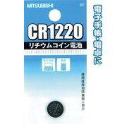 三菱リチウムコイン電池CR1220G日本製49K012(36-311)
