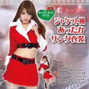◆【即納】X'masPixyParty【ジャケット風パーティーサンタ3点セット】