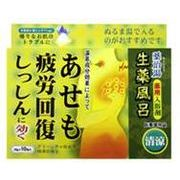 薬用入浴剤 薬治湯・生薬風呂(清涼タイプ・10包入)/日本製 sangobath