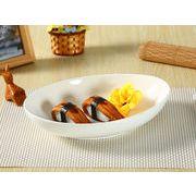 【強化】 楕円皿(10.5号)   パスタ皿/カレー皿/おうちカフェ/白食器