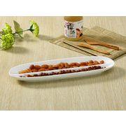 【強化】 2つ仕切り長皿(9号)  野菜スティック盛皿/おうちカフェ/白食器
