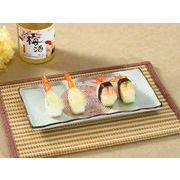 【強化】 9号長皿(赤い渦)    おうち料亭/中皿/大皿/丸皿/和食器/長皿