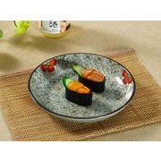【強化】 8号丸皿(赤い椿)    おうち料亭/中皿/大皿/丸皿/和食器