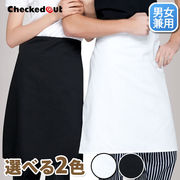 エプロン コック服 メンズ コックコート 男女兼用 イタリアン制服 【830501】 MUCHU