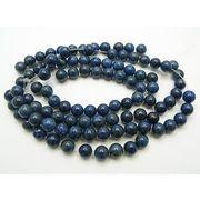 天然石 ビーズ 卸売/ ラピスラズリ(Lapis lazuli)染め ラウンドビーズ・丸玉ビーズ 8mm