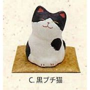 【ご紹介します!信頼の日本製!ほっこりかわいい!ちぎり和紙金運にゃんこ(3種)】C.黒ブチ猫