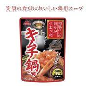 ●【味めぐり】味自慢グルメ。。!●イチビキ ストレート鍋つゆ ・キムチ鍋●