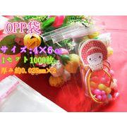 【初回送料無料】便利なテープ付き◆OPP袋◆各サイズ◆1セット1000枚◆Qoppd-4x6-5c