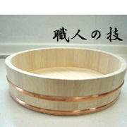 日本製 木製 寿司桶(16号 2升)