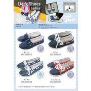 デッキジューズレディースDeck Shoes Ladies