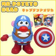 Mr.PotatoHead ミスターポテトヘッド キャプテンアメリカ 【アメ雑 アメコミ】