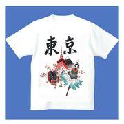 FJK 日本 お土産 Tシャツ 浮世絵 Sサイズ (ホワイト)No.8-S