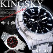 ケースあり&なしOK◇腕時計 メンズ シルバーメタル マットベゼル ウォッチ 男性用◇YKS-3001
