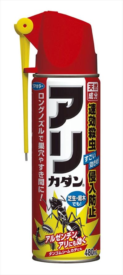 カダン アリカダン 480ml 【 フマキラー 】 【 殺虫剤・園芸 】