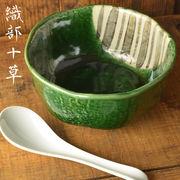 織部十草 15cm小丼(大鉢)[美濃焼]