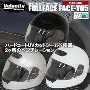 バイク ヘルメット フルフェイス 全3色 SG規格適合品