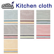 ■DULTON(ダルトン)■ KITCHEN CLOTH