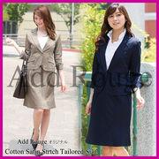 【A1-SS】綿サテンストレッチテーラードジャケットマーメイドスカートスーツ(j5003)