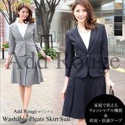 【A1-SS】七分袖ジャケットプリーツスカートスーツ(j5004)ビジネス 通勤