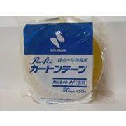 梱包作業に ニチバン カートンテープ No.640-PF