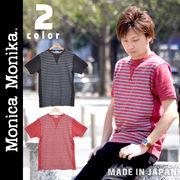 【日本製】Monica Monika スウェット ボーダー柄 Tシャツ 半袖 メンズ