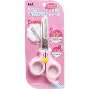 貝印 ベビー用すきはさみ(ショート刃) ピンク