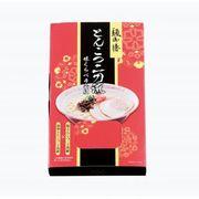 ●【麺グルメ・人気のラーメン!】お中元・ギフト・贈答品●麺御膳とんこつ二刀流味くらべ4食組●