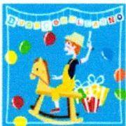 LEGAMi イタリア レガミ mini greeting card ミニグリーティングカード
