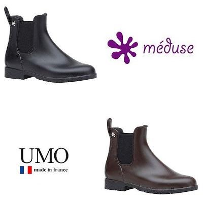【値下げしました!!】Meduce by UMO サイドゴア ブーツ JUMPY レインブーツ レインシューズ