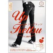 小久保 Up Kettsu(アップケッツ) ベージュ Mサイズ