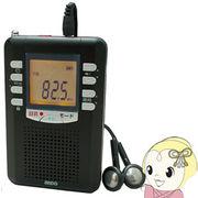 RP13-453DZ アンドー 録れるかんたん選局ラジオ