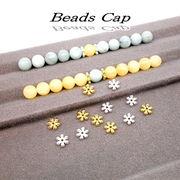 数珠ブレス用★ビーズキャップ(平型)★SK-Trade