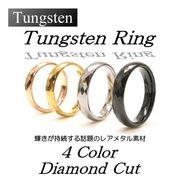 レアメタル★タングステンリング(ダイヤカット)★シルバー・ゴールド色★SK-Trade