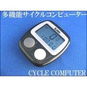サイクルコンピューターSD536B